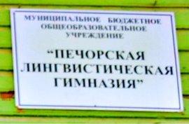 C:\Users\Sergey\Desktop\Изучение эстонского языка в Российской Федерации в наши дни\o7u4Itr5KQg.jpg