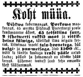 a8a3109886a Порховские эстонцы | Статья в журнале «Молодой ученый»