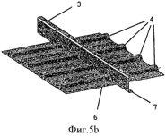 2553531 - Шпангоут и способ его изготовления - иллюстрации