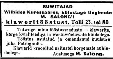 C:\Users\Sergey\Desktop\Päewaleht, nr. 154, 9 juuni 1937 .png