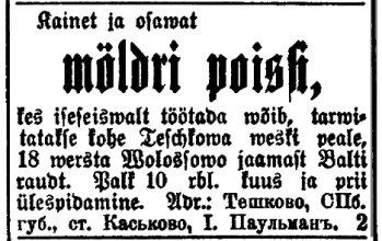 C:\Users\Sergey\Desktop\Эстонская община в Тешково\Päewaleht, nr. 90, 18 aprill 1907. Lk. 4.jpg