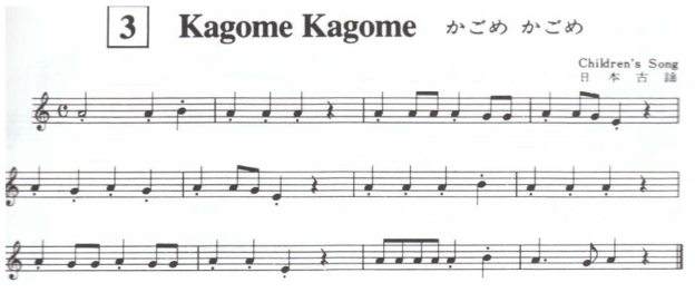C:\Users\1\Desktop\основное\разобрать\Кагоме статья\Kagome-Kagome-Bird-in-a-Cage.png