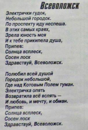 C:\Users\Sergey\Desktop\Берлев\P1150083.JPG
