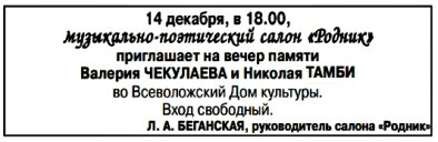 C:\Users\Sergey\Desktop\Берлев\Безымянный.jpg