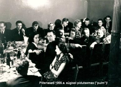 C:\Users\Sergey\Desktop\Деятельность эстонского общества Питерцы\Hille ja Leonhardi pulmad 1955.JPG