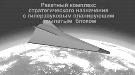 https://topwar.ru/uploads/posts/2019-05/thumbs/1559318301_avangard-10.jpg