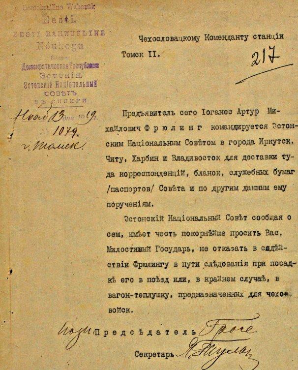 C:\Users\Sergey\Desktop\Об исторических связях между Читой и эстонской землей\55555.jpg