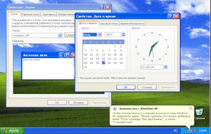 C:\Users\Никита\Desktop\unnamed.png