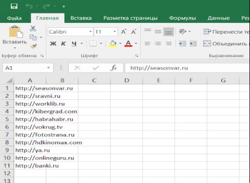 C:\Users\Никита\Desktop\unnamed (1).png