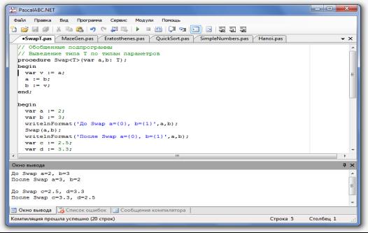 C:\Users\Никита\Desktop\sc1c.png