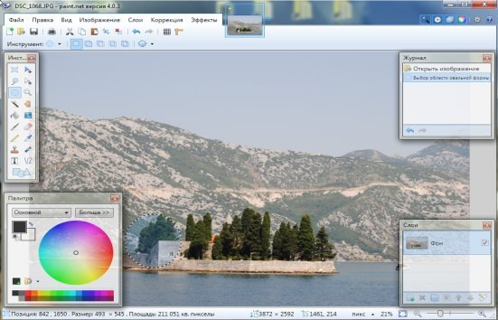 C:\Users\Никита\Desktop\paint-net-download.jpg