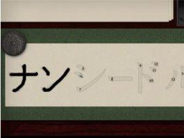 Фрагмент игры Нэнси Дрю «Тень у воды»