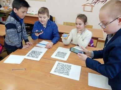 Пример использования мобильного приложения «QR-code reader» на уроках математики