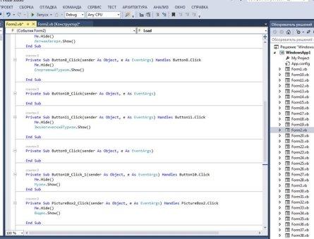 Пример кода для Формы 2