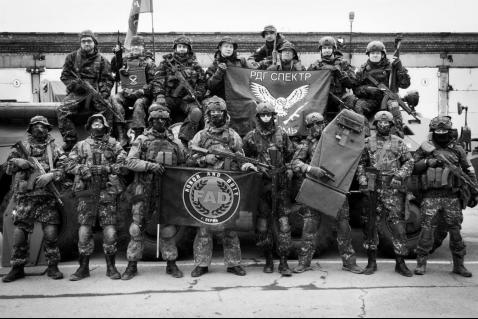 Команды FAD и Спектр с флагами
