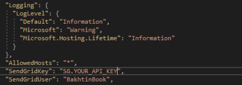 Добавление ключа в конфигурационный файл