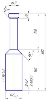 Металлический шаблон для бурильных труб