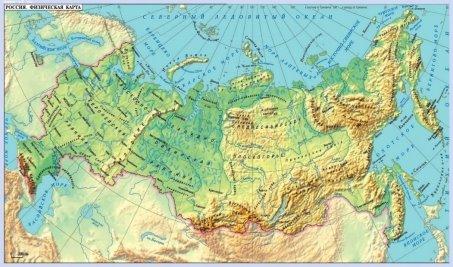 Ландшафт России