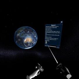 Модель Земли Рис. 2. Модель Венеры