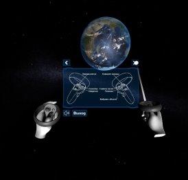 Меню с выбором планетРис. 4. Инструкция пользования контроллерами