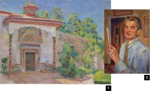 Картины художника В. М. Владимирова (1886–1969): «Портал Демир-Капы» (1) (частная коллекция) и «Автопортрет» (2) (ЦГА г. Москвы) [3]