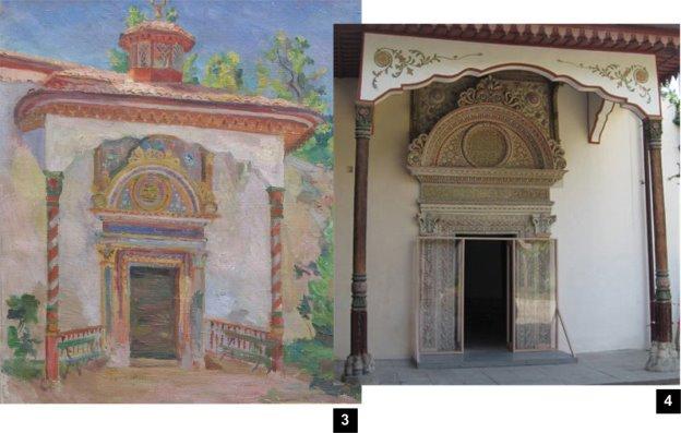 Фрагмент картины «Портал Демир-Капы» (3) В. М. Владимирова и современная фотография (4)