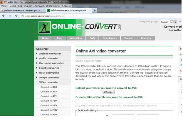 Описание: C:\Users\Алексей - 1\Pictures\конвертер.jpg