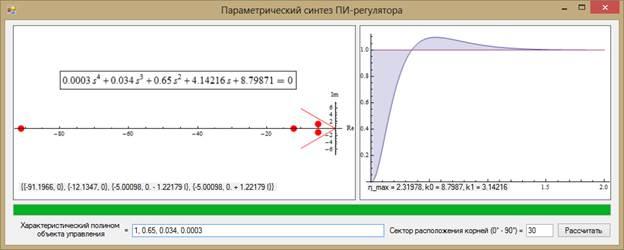 Описание: E:\Личное\Учёба\Наука\НИРС - Пушкарёв\Статьи\Газпром\3_ИК_ЧетвериковМА_статья_рисунок2.jpg