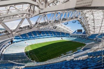 Центральный Олимпийский стадион в Сочи
