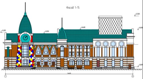 Фасад 1–15