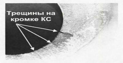 Расположение трещин в кромке КС поршня тракторного дизеля