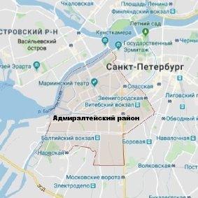 Административная схема Адмиралтейского района Санкт-Петербурга