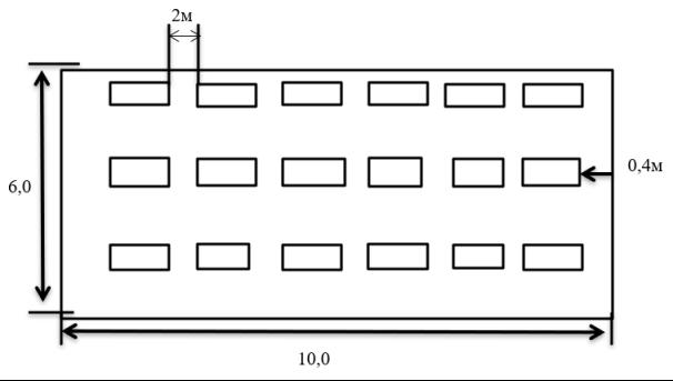 Схема расчета размещение светильников