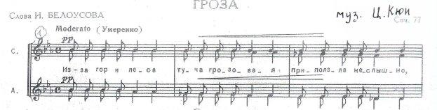 2-юн-1 (1)