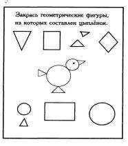 https://fhd.multiurok.ru/1/c/8/1c806a184d3992d03406432a07f4cde828086d4e/sriedstva-piedaghoghichieskoi-diaghnostiki_10.jpeg