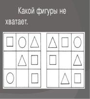 https://ds04.infourok.ru/uploads/ex/05b1/00079348-7fbe656c/img18.jpg