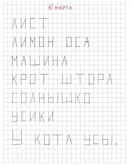 C:\Users\MSI\Documents\цветы\крутые мамины штуки_0001.jpg_files\krutye_maminy_shtuki_0003.jpg