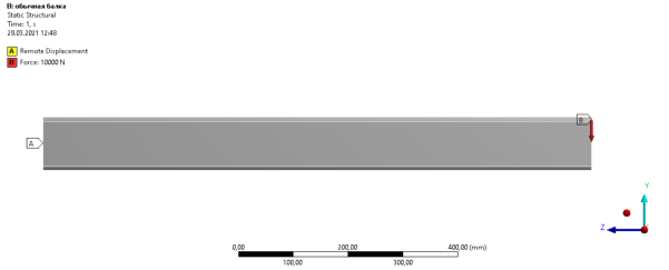 Расчетная модель обычной балки.