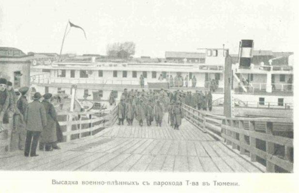 Первая мировая война в судьбах сибиряков: военнопленные в Тюмени