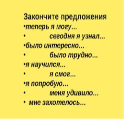 E:\Users\Таня\Desktop\картинки по математике\images (1).png