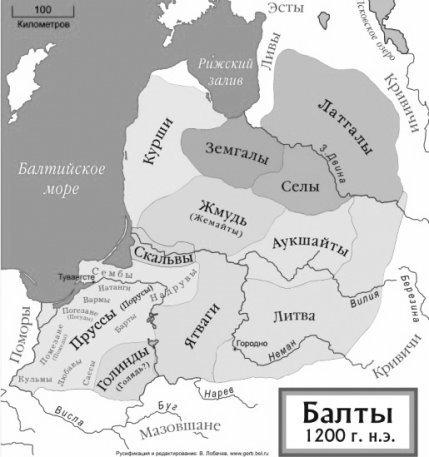 КАРТА БАЛТСКИХ ПЛЕМЕН.jpg