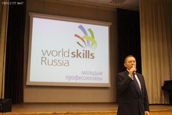 http://politech47.mskobr.ru/images/IMG_6434.JPG