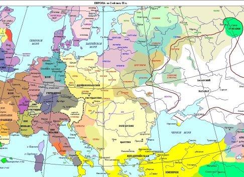 1 ЕВРОПА 9 век.jpg