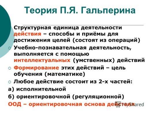 C:\Documents and Settings\Салова\Рабочий стол\iop;iiop;i.jpg