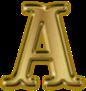 C:\Users\Администратор\Downloads\ВСЁ\1-ПАПКА+КЛАССНОГО-- рук\+2. ОФОРМЛЕНИЕ\1.НАДПИСИ\!!!шрифт золотой!!\zolotoy\01.png