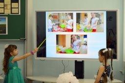 Эффективное образование с «Улыбкой»