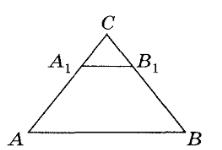 Картинки по запросу треугольник авс мт отрезок