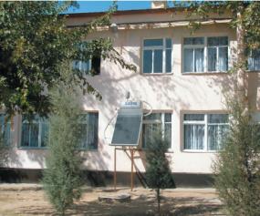 C:\Users\123\Desktop\Солнечная водонагревательная установка производства фирмы «Ezinc» (Турция). Установлена в школе интернате № 2 г. Душанбе..png