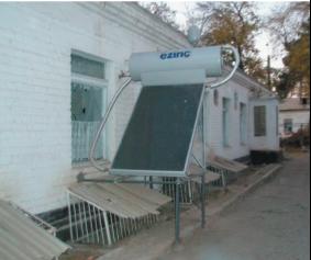 C:\Users\123\Desktop\Солнечная водонагревательная установка производства фирмы «Ezinc» (Турция). Установлена в Центральной клинической больнице г. Курган-Тюбе (Юг Таджикистана).png