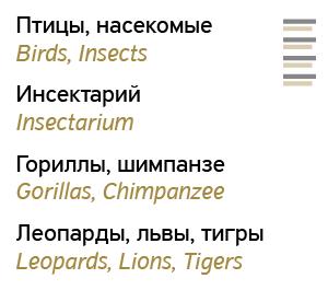 http://steblina.com/images/spravochnik/nav-fonts/interlinear-03.png